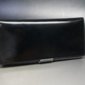 小銭入れなしタイプの長財布の正面