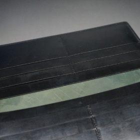 蓋の内側のカードスリット