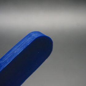 ネイビー色のコバワックスの拡大画像