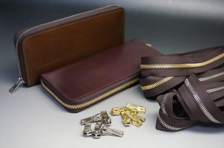 「エクセラ」ファスナーを使用した革製品