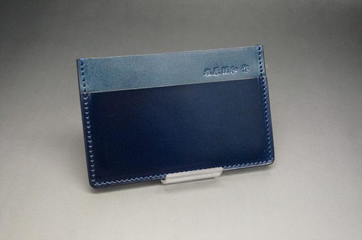 使用開始3日目のカードケースの正面