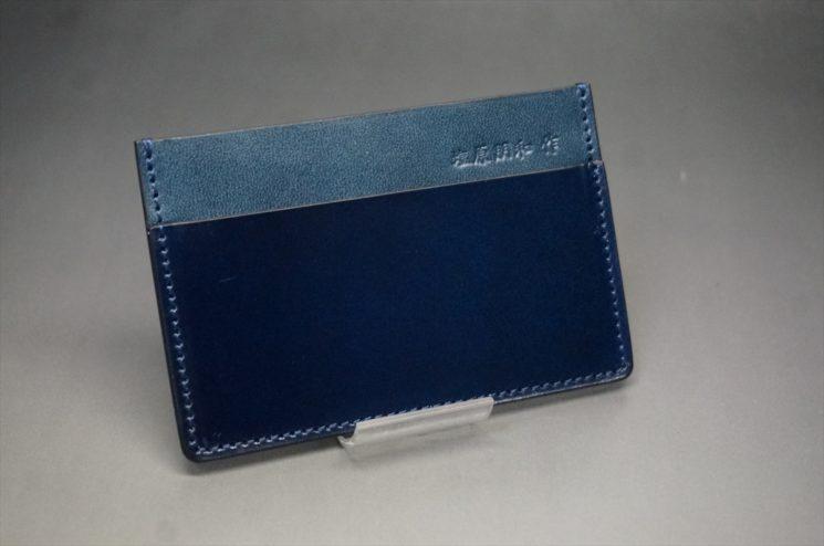 新品のカードケースの表面
