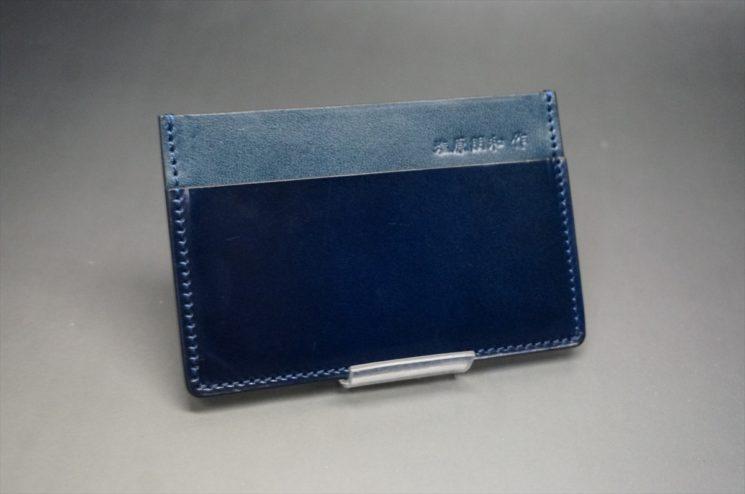 エイジング1か月目のカードケース