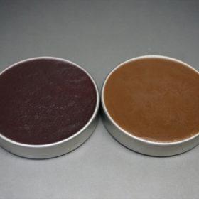 バーガンディとオレンジブラウンの色味の比較