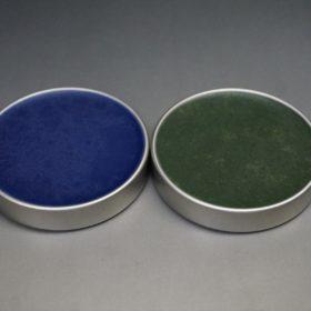 ネイビーとグリーンの色味の比較