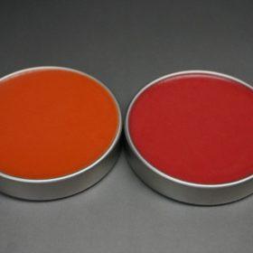 オレンジとレッドの色味の比較