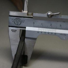 ベルトの厚みを計測