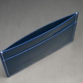 上部からみたカードケースの内側