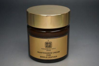 ブライドルレザークリームの正面