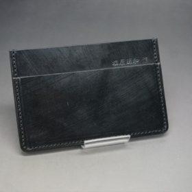 ブラック色のカードケース