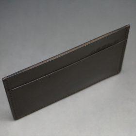 上部から見たカードケースの全体