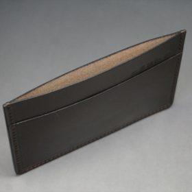 上部から見たカードケースの内側