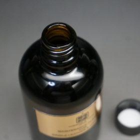 上部から見た瓶の内側