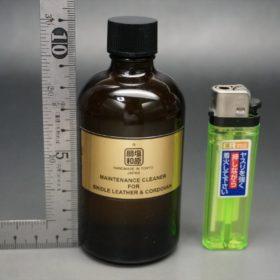 130mlのメンテナンスクリーナーの瓶のサイズ感