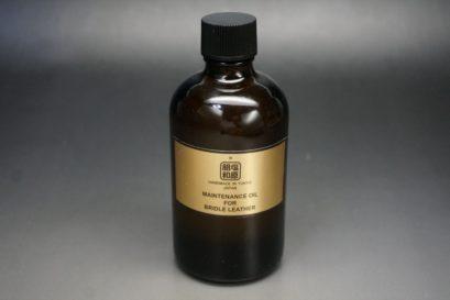 130mlのブライドルレザー用オイルの瓶の全体像