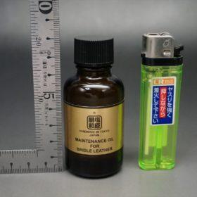 曲げ尺で計測をした40mlの瓶のサイズ