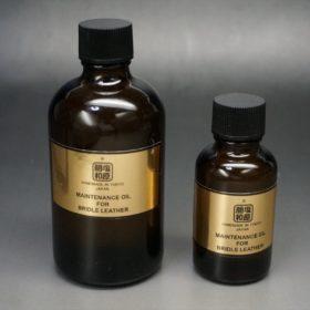 130mlと40mlの瓶の比較画像