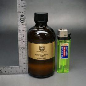 容器のサイズを計測