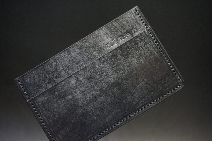 メトロポリタン社製ブライドルレザーのカードケース