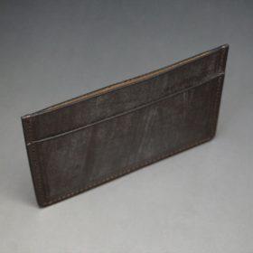 上から見たカードケースの全体像