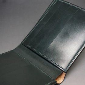 斜めから見た財布の内側