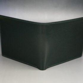 二つ折り財布の外側