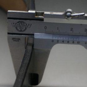 極厚の厚み5.5mm