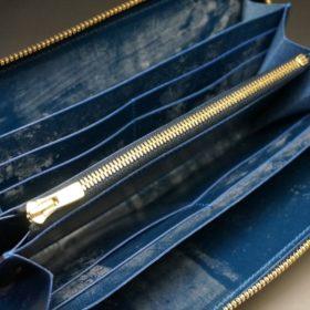 上から見た長財布の内側