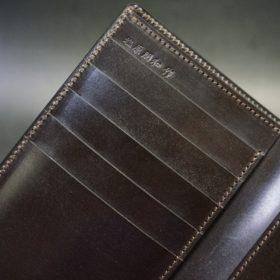 カードスリットの拡大画像