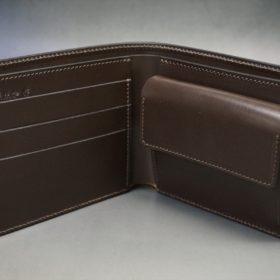 二つ折り財布の内側