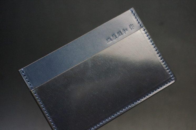 ロカド社製コードバンのカードケース