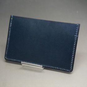 カードケースの背面側