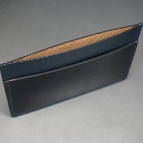 上から見たカードケースの内側