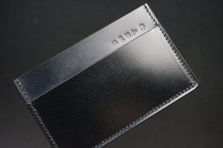 新喜皮革社製オイルコードバンのカードケース