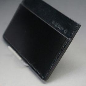 カードケースのサイド面
