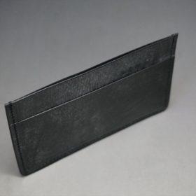 上から見たカードケース