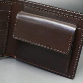 二つ折り財布の小銭入れ