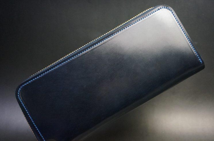 ホーウィン社製シェルコードバンのネイビー色のラウンドファスナー長財布