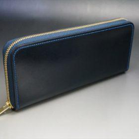 ラウンドファスナー長財布の本体外側