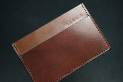 ホーウィンコードバンの#2色のカードケース