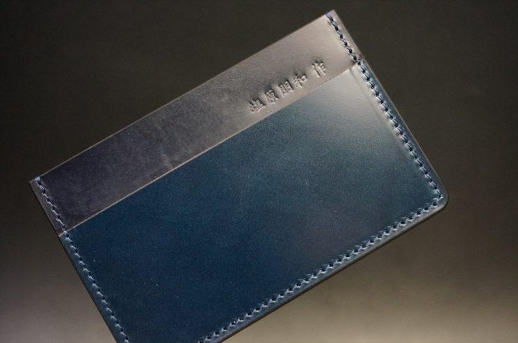 新喜皮革社製オイル仕上げコードバンのネイビー色のカードケース
