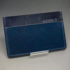 カードケースの正面