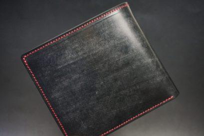 メトロポリタン社製ブライドルレザーの二つ折り財布