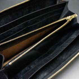 財布の内側の小銭入れの内側