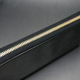 YKK社製の高級エクセラファスナー