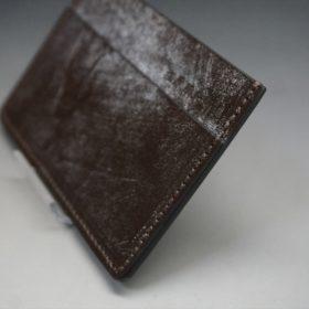 カードケースの側面