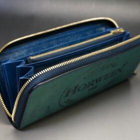 上部から見た長財布