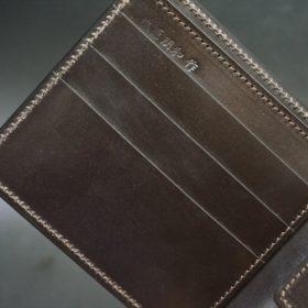 内側のカード収納パーツ