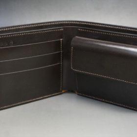 二つ折り財布の内側の全体