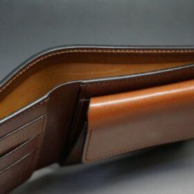 二つ折り財布のお札入れ部分